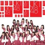 AKB48高城亜樹の移籍先、JKT48って?【画像】