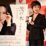小林幸子、インディーズからの新曲で紅白狙う!衣装も決定?