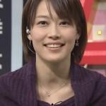 佐藤良子アナが離婚からスピード再婚!大のGacktファンだった!