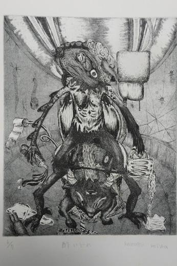 小松美羽の画像 p1_11