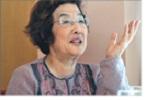 戸田奈津子 誤訳批判やクソ翻訳は言いすぎ? 苦労と年収などの話
