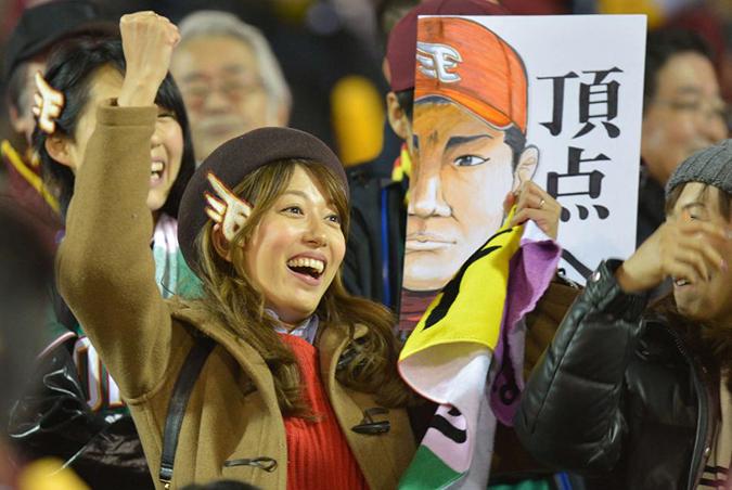 里田まいの画像 p1_30